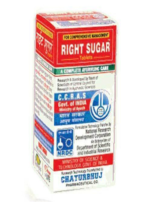 Chaturbhuj Pharmaceutical Right Sugar 120 Tablets ( Pack of 2
