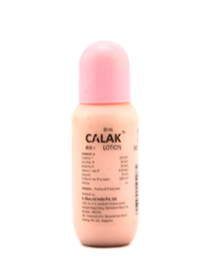 CALAK LOTION 50ML