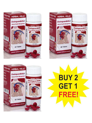 Herbal Hills Buy 2 Get 1 FREE Chologuardhills 60 Tablets 550 mg